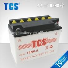 Best price lead acid 12v 6.5ah high quality lead acid battery