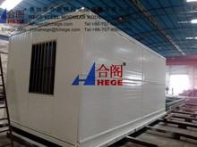 Modular Folding Container House(HG-C8),mobile container prebuilt