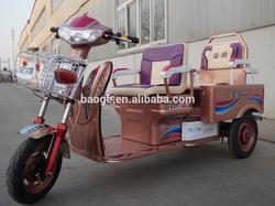 2015 electric auto rickshaw for sale with three wheel