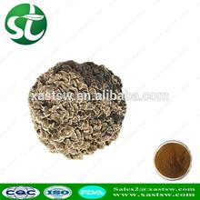 Shengtian BIO Water soluble extract Polysaccharides 30% by UV coriolous mushroom P.E.
