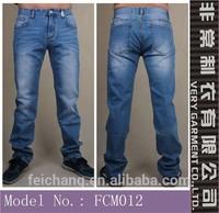 new model jeans pants boy xxx pakistan jeans pants for boys branded jeans