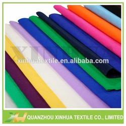 Good qualtiy pp non woven fabric/non woven fabric/non woven
