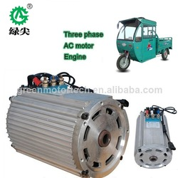 Three Phase electric motor dc 10kw with the best service