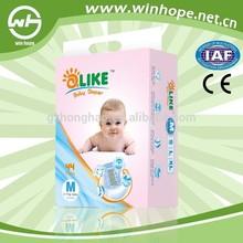 Hot selling baby diapers,sleepy baby diapers,Alike baby diaper