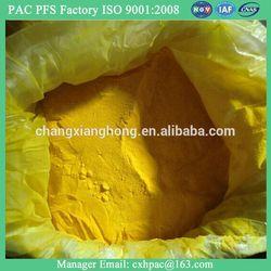 china poly aluminium chloride