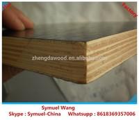 17.7mm+ outdoor usage birch / poplar / hardwood core film faced plywood sheet / shuttering boards