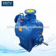 Top Quality Belt Driven Self Priming Water Pump