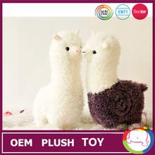 2015 High Quality alpaca stuffed animal for sale
