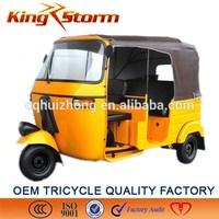 SONCAP/EEC Rickshaw manufacturer 150cc 3/Three Wheel motorcycle piaggio india ape piaggio three wheeler