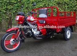 hot selling motorcycle 3 wheel , motor tricycle