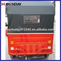 Shineray 150cc 175cc 200cc 250cc passenge cargo ambulance tricycle/ three wheel motorcycle 3 wheel scooter