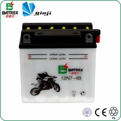 Batrex two wheeler 12v 7ah Battery Motorcycle