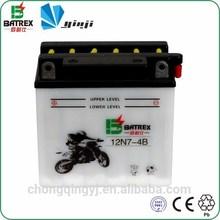Batrex two wheeler 12v 7ah Battery Motorcycle