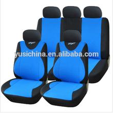 Blue car leather interior