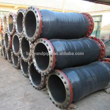 flexible floating dredging pipe/rubber hose