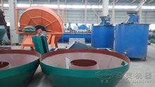 Hot sale 1200B wet pan mill in Korea gold mine