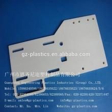 HDPE plastic UHMWPE PE UPE POM polyethylene machined sheet/part