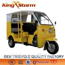 2015 high quality New Gasoline 3/4/5 person passenger auto rickshaw price
