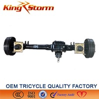 2015 hot sale and high performance three wheel motorcycle electric car rear axle for sale