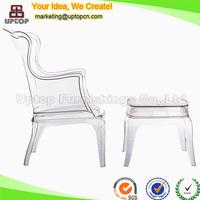 (SP-AC188) Antique transparent living room plastic queen chair