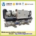 +5~35c/éthylèneglycol- 5c industrielle de l'eau système de refroidissement pour piscine