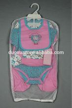 baby girls 7pcs set/creeper/cardigan/pants/hats/bib/gloves