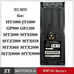 NTN7143 1300mAh/1800mAh/2500mAh NI-MH Battery For Motorola HT1000 JT1000 GP900 GP1200 MT2000 MTS2000 MTZ2000 MTX838 MTX868