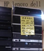 Computer from original lenovo mini pc Quad core desktop computer