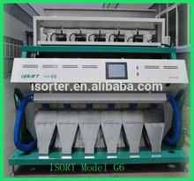 2015 huake mini rice milling machine