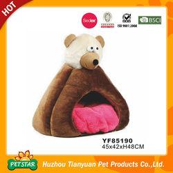 Animal Design Heat Reflect Canopy Pet Bed