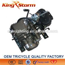 2015 new China supplier three wheel motorcycle zongshen 250cc engine parts