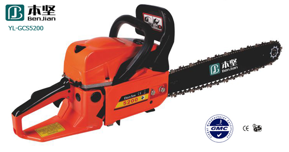 Best Garden Tool Chainsaw