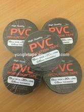 BLACK ELECTRICAL PVC INSULATION / INSULATING TAPE 19mm x 20m FLAME RETARDANT