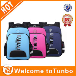 2015 wholesale reflective secure new design large capacity children school bag