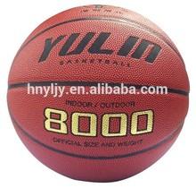 custom printed pu basketball
