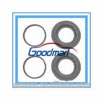 brake caliper gasket repairing kit 42555636