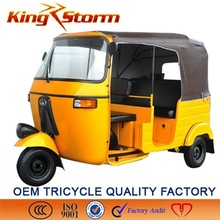 EEC electric vehicles loncin motorcycle 250cc india bajaj electric 4 wheeler for sale