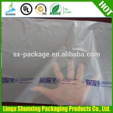 supermarket food bag/ packaging bag /cheap bag