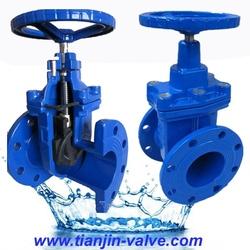 welding gate valve gear operated