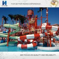 water fun factory