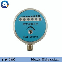 2015 new product intelligent flow switch ,electronic water flow switch, flow switch for water pump