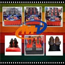 Super entertainment equipment rides 5D cinema for sale/7D cinema used playground super entertainment for sale