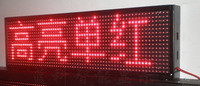 korea xx 2014 new led display p5p6ali led indoor display fu p6 indoor full color led display xxx video xx pane