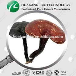 High Quality Ganodermapolysaccharide ganoderma lucidum extract