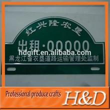 decorative metal car plates