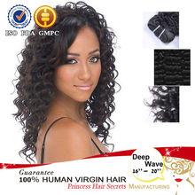VELVET Remi Human Hair Weave - EUROPEAN DEEP WAVE WEAVING