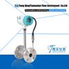 all types intelligent vortex flow meter with low price