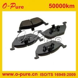 automotive brake parts brake pad for cars for Volkwagen golf 1J0 698 151 J