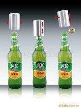 Push up bottle opener