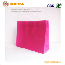 2015 Best quality and competitive price Luxury Printing Shopping Paper bag
